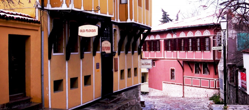 VBT-Old Plovdiv Hostel-pano