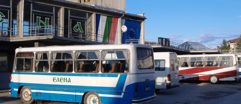 Central Bulgarian Bus Station