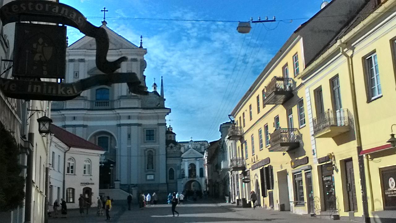 Didzioji Street - Vilnius Old Town's main street