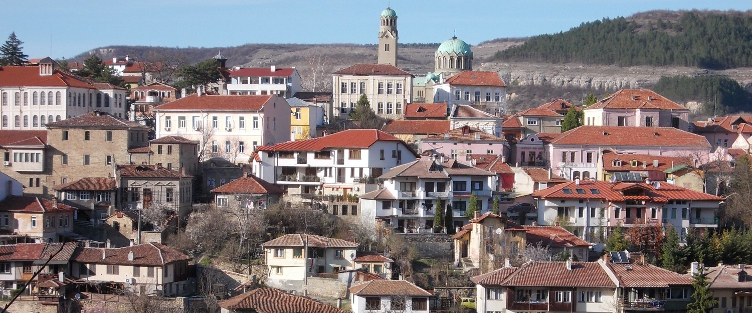 Discover…Experience Bulgaria